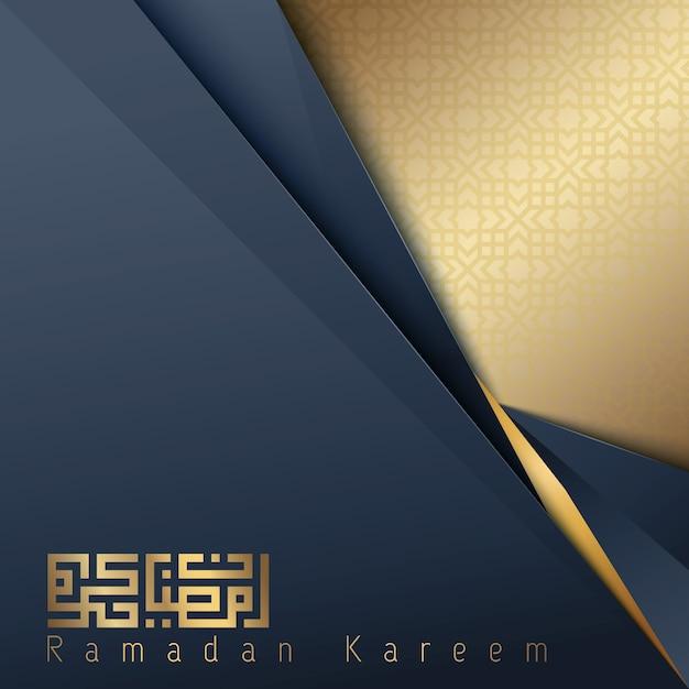 Modèle de fond islamique ramadan kareem Vecteur Premium