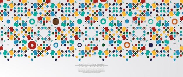 Modèle De Fond De Modèle Classique Hexagonal Arabesque Moderne Vecteur Premium