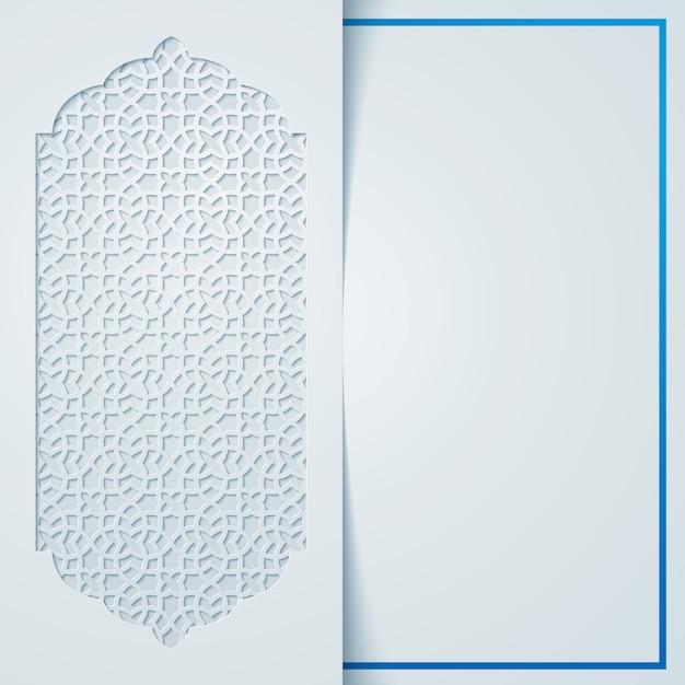 Modèle de fond de souhaits de conception islamique avec motif géométrique arabe Vecteur Premium