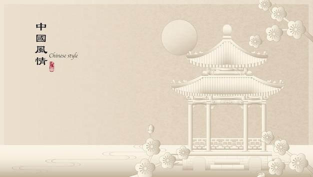 Modèle De Fond De Style Chinois Rétro élégant Paysage De Campagne De Bâtiment De Pavillon D'architecture Et Fleur De Prunier La Nuit Vecteur Premium