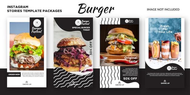 Modèle d'histoires instagram hamburger Vecteur Premium