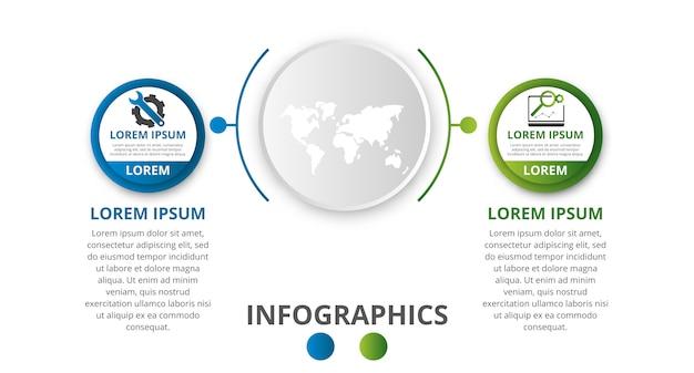 Modèle d'infographie circulaire Vecteur Premium