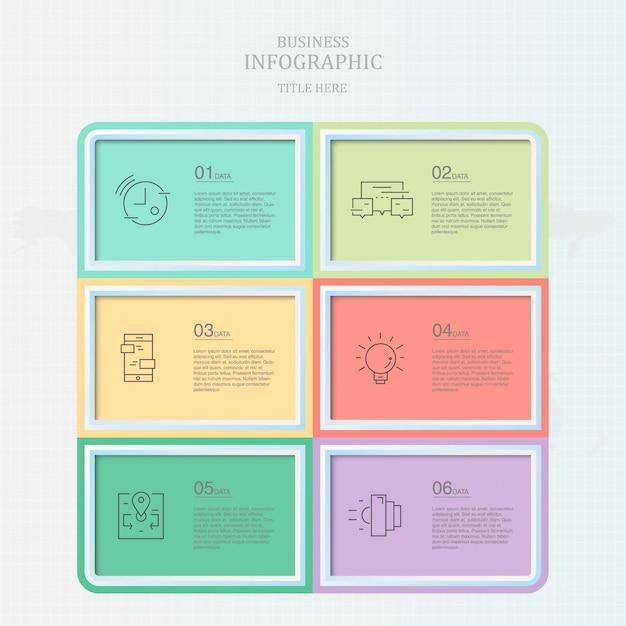 Modèle d'infographie six boîte colorée pour le concept d'entreprise actuelle. Vecteur Premium