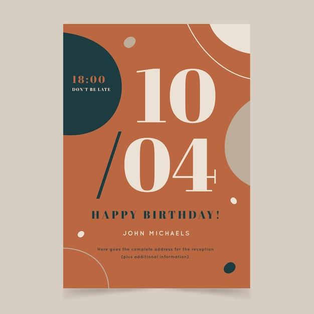 Modèle D'invitation D'anniversaire Vecteur gratuit