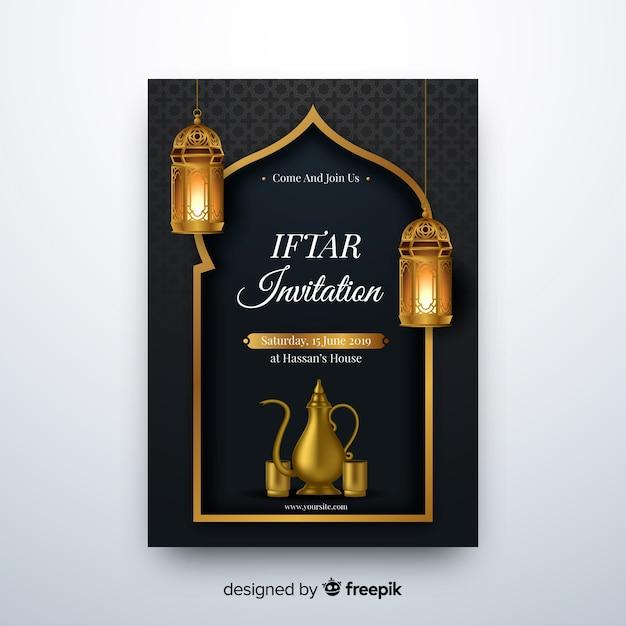 Modèle d'invitation iftar réaliste Vecteur gratuit