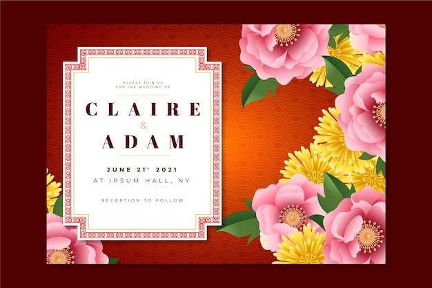 Modèle D'invitation De Mariage Réaliste Dans Un Style Chinois Vecteur gratuit