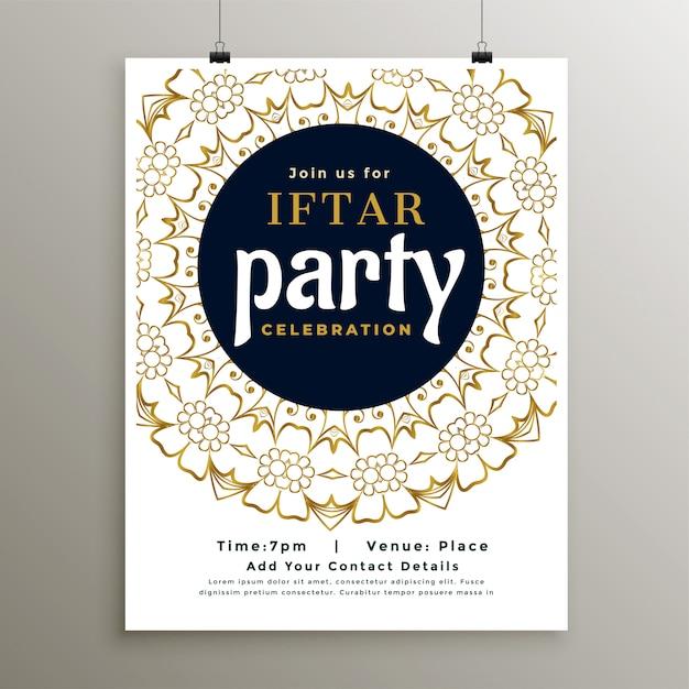 Modèle d'invitation à une soirée iftar avec décoration islamique Vecteur gratuit