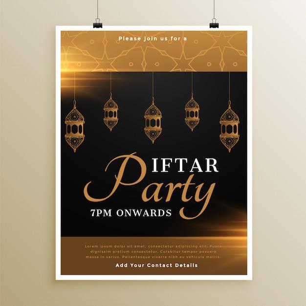 Modèle d'invitation à une soirée iftar du mois de ramadan Vecteur gratuit