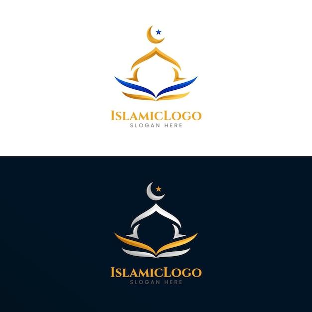 Modèle De Logo Islamique Vecteur gratuit