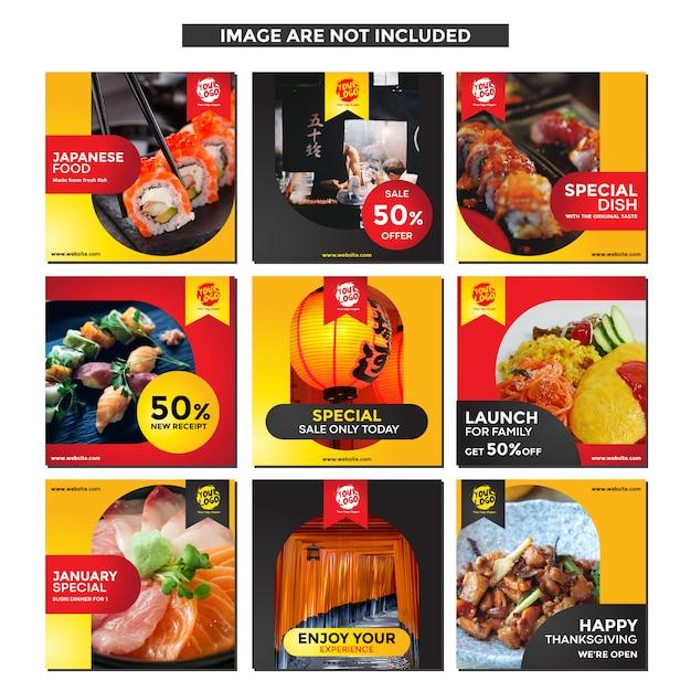 Modèle de média social alimentaire pour la promotion du restaurant Vecteur Premium