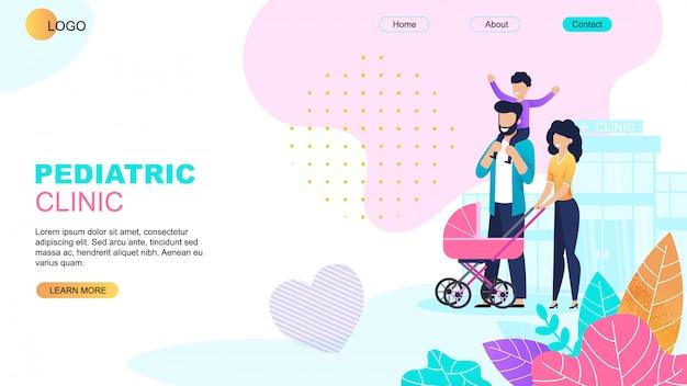 Modèle médical de page d'atterrissage de clinique pédiatrique Vecteur Premium