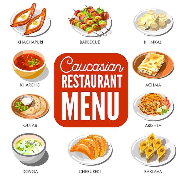 Modèle de menu de vecteur de restaurant cuisine caucasien Vecteur Premium