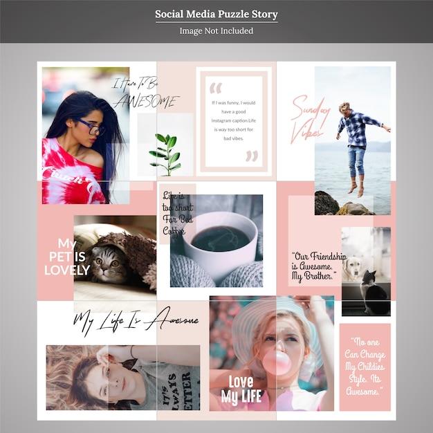 Modèle de message d'article de média social de mode puzzle Vecteur Premium