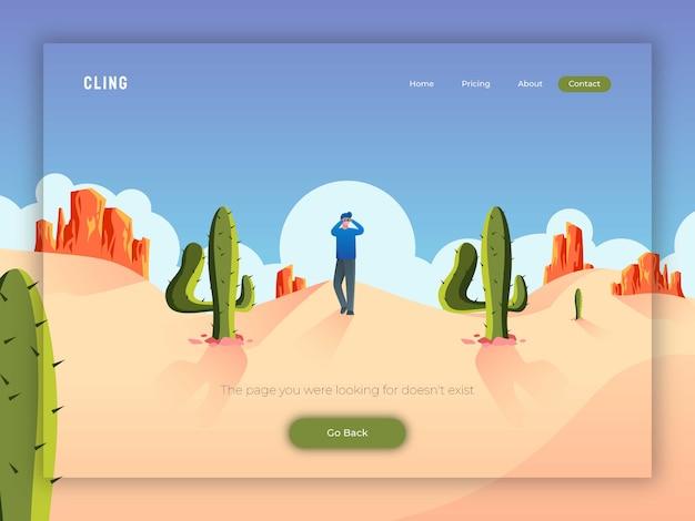 Modèle de page 404 Vecteur Premium