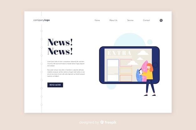 Modèle de page d'actualité en ligne Vecteur gratuit
