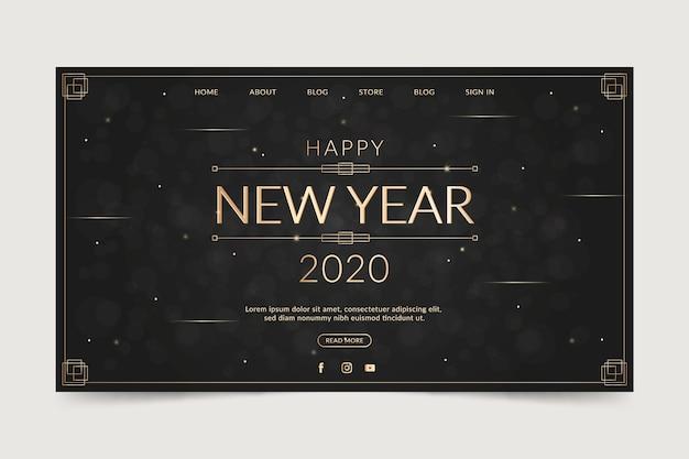 Modèle de page d'atterrissage bonne année 2020 Vecteur gratuit
