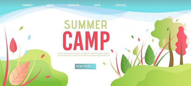 Modèle de page d'atterrissage pour le camp d'été organisation Vecteur Premium
