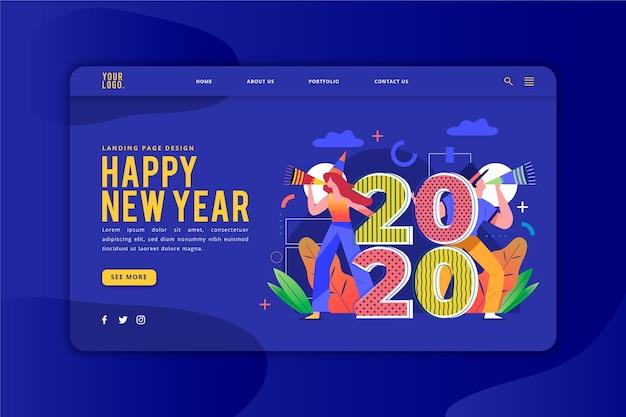 Modèle de page de destination de bonne année Vecteur gratuit