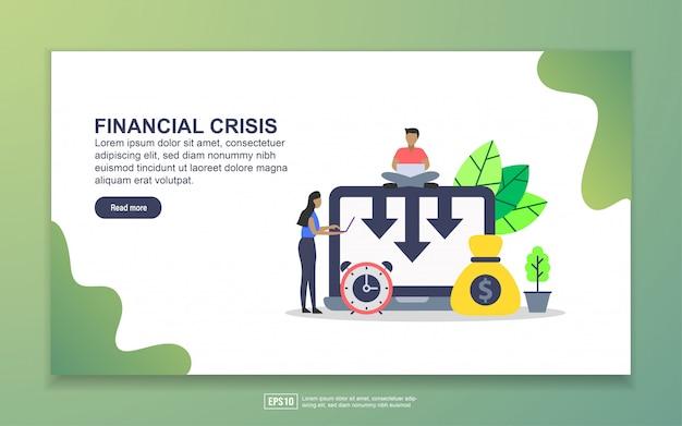 Modèle de page de destination de la crise financière Vecteur Premium