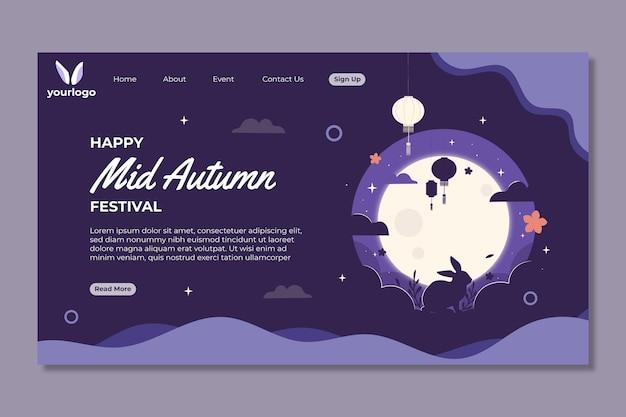 Modèle De Page De Destination Du Festival De La Mi-automne Vecteur Premium