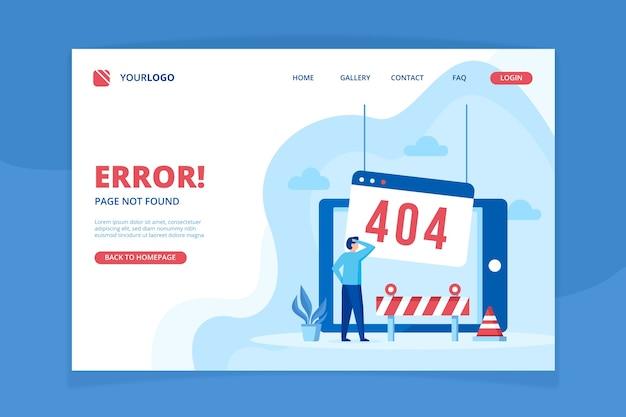 Modèle de page de destination erreur 404 Vecteur gratuit