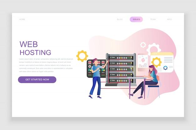 Modèle de page de destination plate de l'hébergement web Vecteur Premium