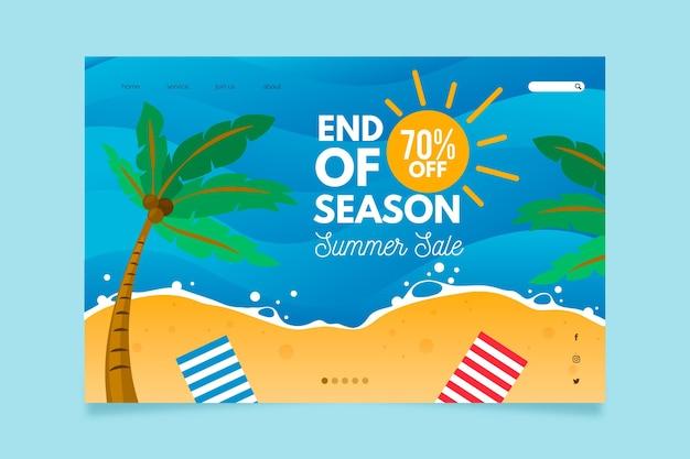 Modèle De Page De Destination Des Soldes D'été De Fin De Saison Vecteur gratuit