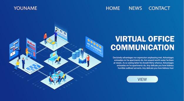 Modèle de page de renvoi pour la communication de bureau virtuel et la technologie informatique intelligente Vecteur Premium
