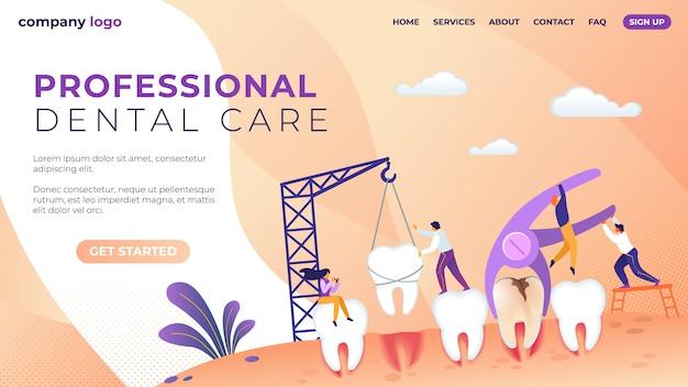 Modèle de page de renvoi pour les soins dentaires professionnels Vecteur Premium