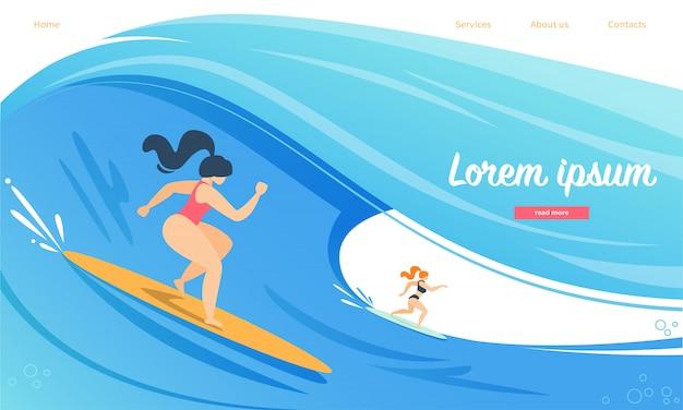 Modèle de page web pour la compétition de surf, personnages féminins en maillot de bain planches de surf Vecteur Premium