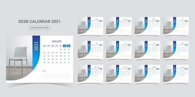 Calendrier De Bureau 2021 Modèle De Planificateur De Calendrier De Bureau 2021 | Vecteur Premium