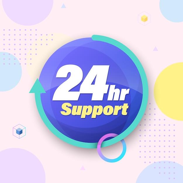 Modèle pour les services d'urgence 24 heures sur 24 et support. Vecteur Premium