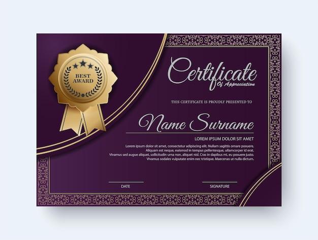 Modèle De Récompense De Certificat Violet élégant Vecteur Premium