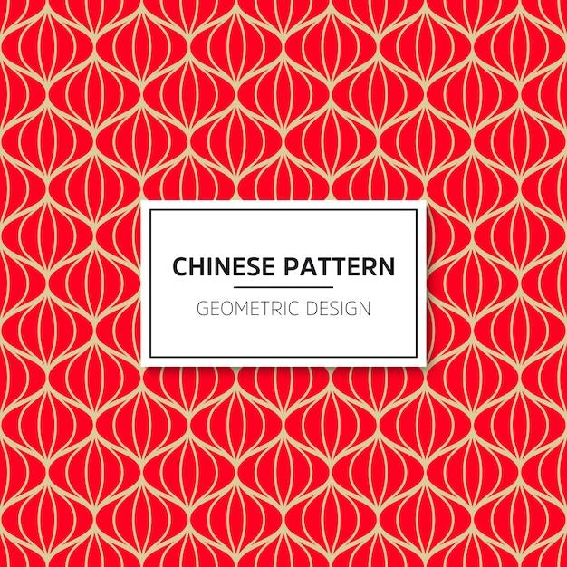Modèle sans couture chinois. ornement de fond de vecteur rouge. décoration avec menton traditionnel Vecteur gratuit
