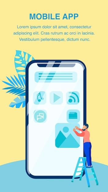 Modèle De Service De Création De Programme De Téléphone Portable Vecteur Premium