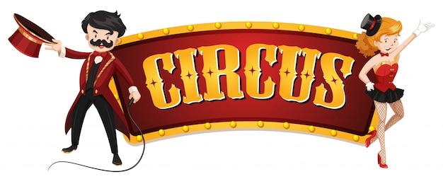 Modèle De Signe De Cirque Avec Deux Magiciens Vecteur gratuit