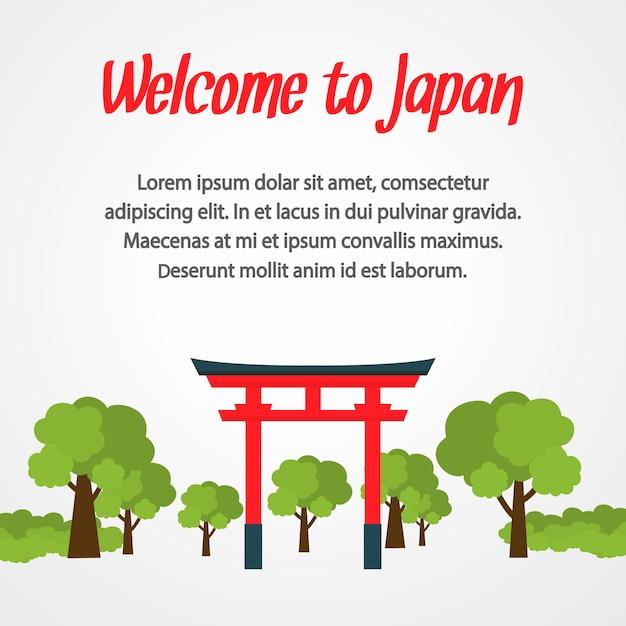 Modèle de vecteur affiche voyage japon avec fond Vecteur Premium