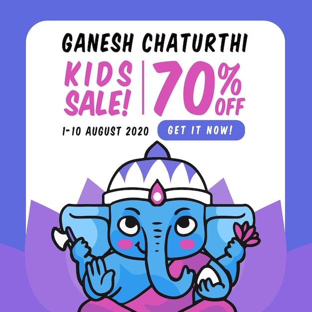 Modèle De Vente Ganesh Chaturthi Vecteur gratuit