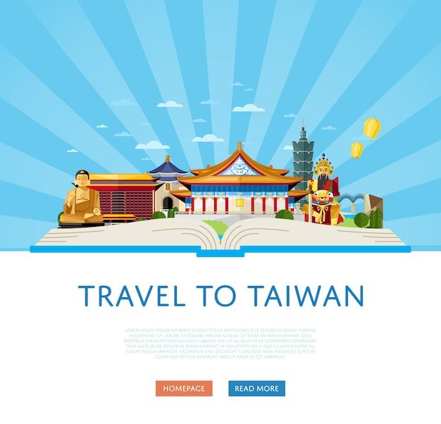 Modèle De Voyage à Taiwan Avec Des Attractions Célèbres Vecteur Premium