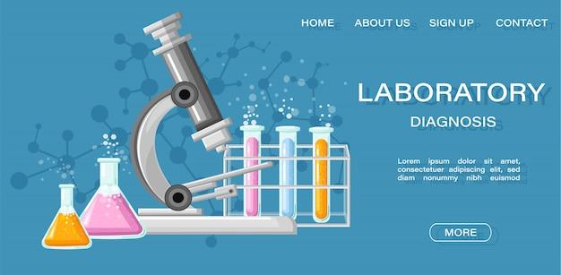 Modèle web de page de destination. laboratoire médical avec tubes en verre illustration Vecteur Premium