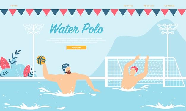 Modèle web de page de destination pour la compétition ou l'entraînement de water-polo Vecteur Premium