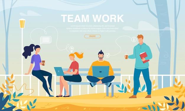 Modèle Web De Réunion D'équipe De Travail D'équipe Et De Collaboration En Plein Air Vecteur Premium