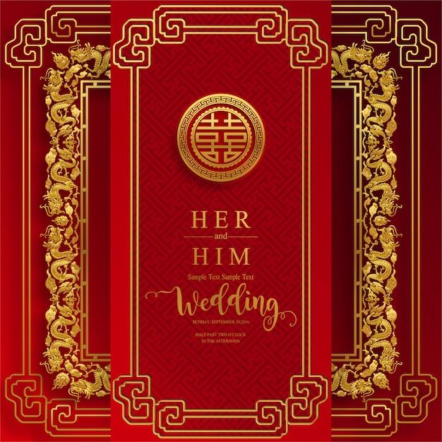 Modèles De Cartes D'invitation De Mariage Oriental Chinois Avec De Beaux Motifs Sur Fond De Couleur De Papier. Vecteur Premium