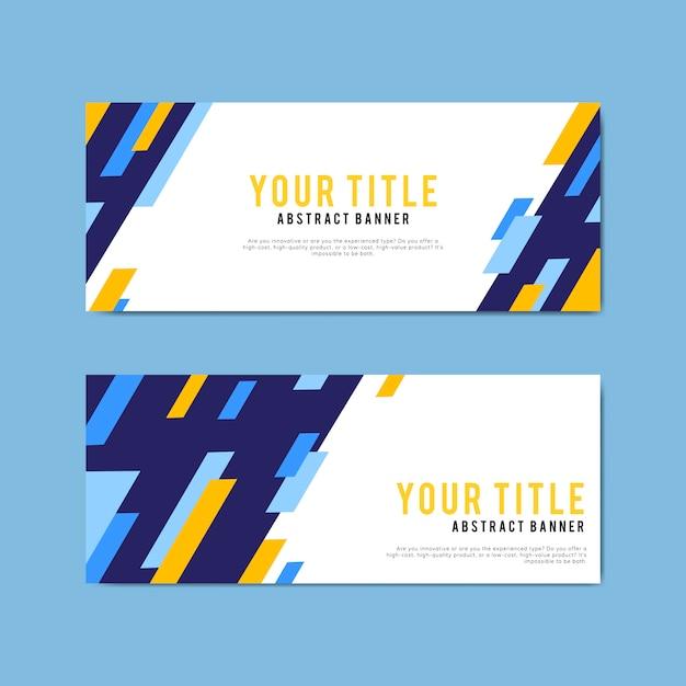 Modèles de conception de bannière colorée et abstraite Vecteur gratuit