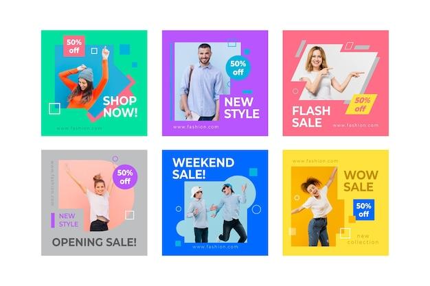 Modèles Instagram De Vente De Modèles Colorés Vecteur gratuit