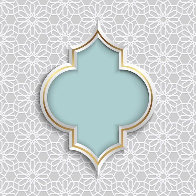Mosaïque d'ornement géométrique en style arabe Vecteur Premium