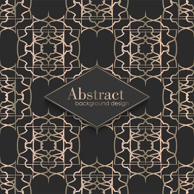 Motif géométrique sans soudure. illustration vectorielle Vecteur gratuit