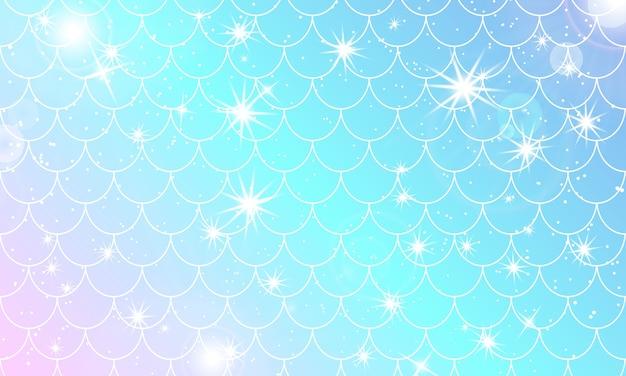 Motif Kawaii De Sirène. écaille De Poisson. étoiles Holographiques Aquarelle. Vecteur Premium