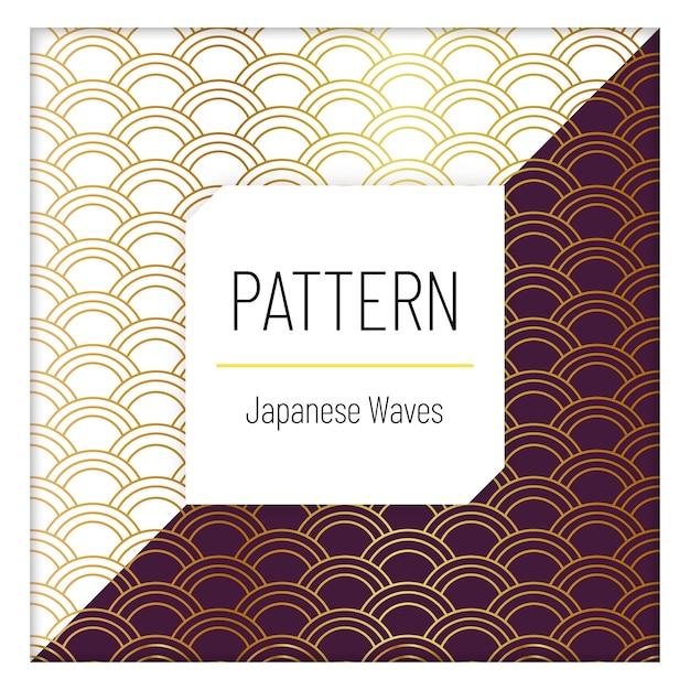 Motif luxe vagues japonaises Vecteur Premium
