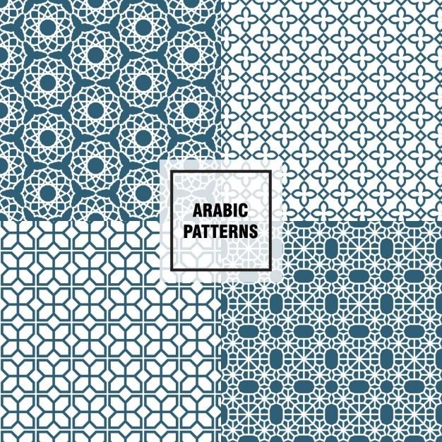 motifs arabes élégants  vecteur gratuite